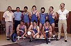 Kraftsportverein ca 1980